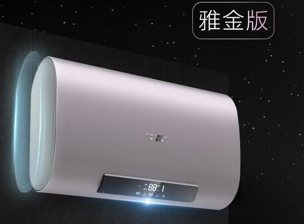 兼顾实力与颜值 A.O.史密斯雅金版重新定义电热水器