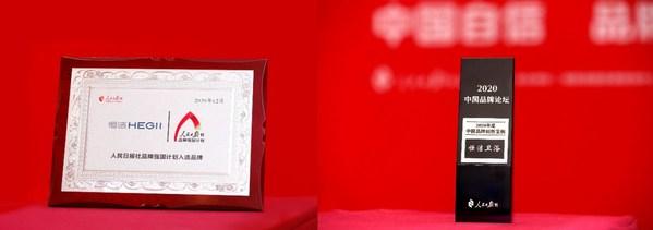 """恒洁集团首席执行官CEO丁威:""""以人为本""""是中国品牌的发展根基"""