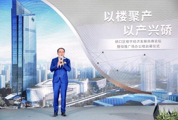 恒隆地产董事―集团办公楼租务及物业管理彭兆辉先生在活动中致辞