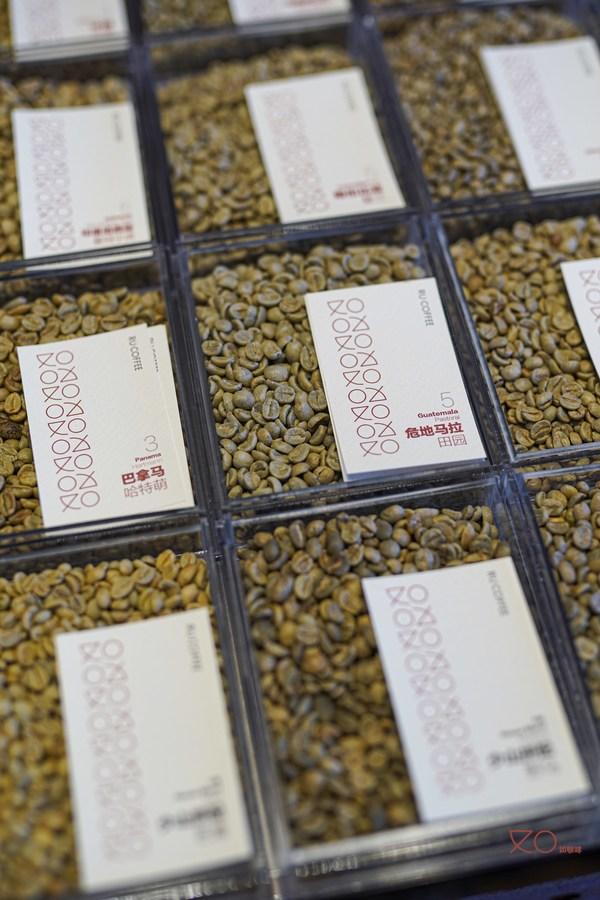 如咖啡精�x的咖啡豆