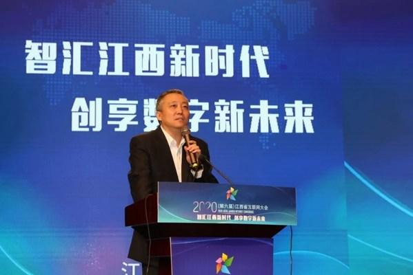 """浪潮王洪添获评《哈佛商业评论》""""2020中国新增长-先锋人物"""""""