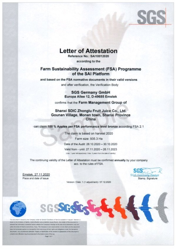 国投中鲁果汁获SGS在中国内地首发的FSA验证证明函