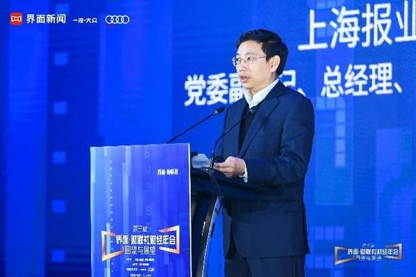 上海报业集团党委副书记、总经理、副社长陈启伟