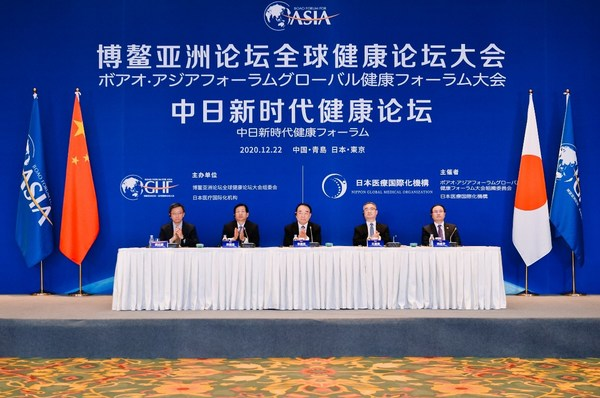 Closer China-Japan Health Cooperation for Healthier Mankind and Healthier Earth