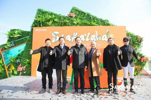 上海三甲港绿地暇咖岛举行二期开园暨暇咖岛全国首