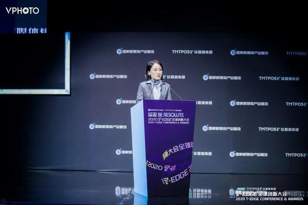 钛媒体集团创始人&CEO,链得得创始人&董事长赵何娟