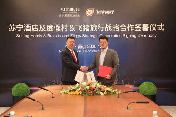 苏宁酒店及度假村携手飞猪,为消费者打造更多丰富精彩旅行体验