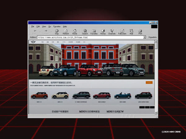 MINI中国官网像素版