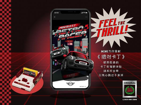 """《绝对卡丁》呈现经典像素游戏 MINI让赛车文化再次""""迷你"""""""