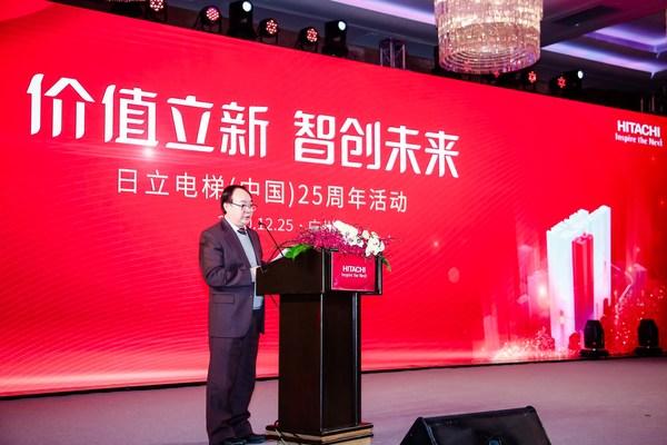 Zhang Daoquan, Deputy Director of Guangzhou SASAC, delivering a speech