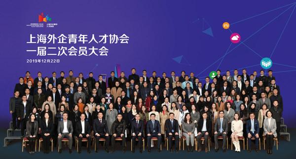 上海外企青年人才协会获评社会组织评估3A级别