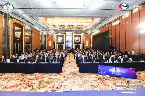 第二季中国骨科2020跨年演说在广州举行