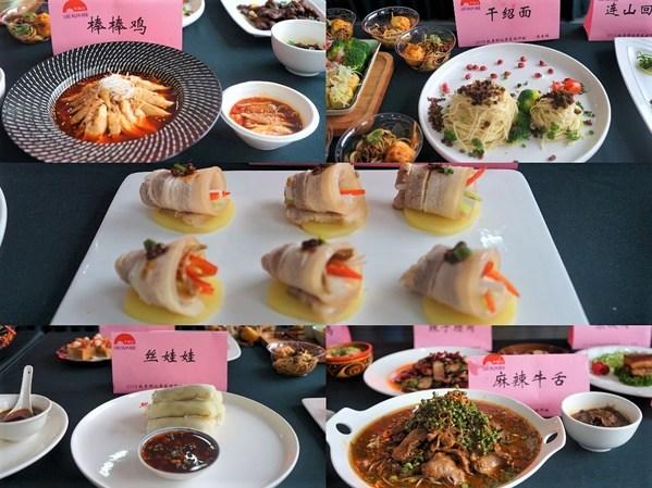 李锦记希望厨师丰富的家乡味道