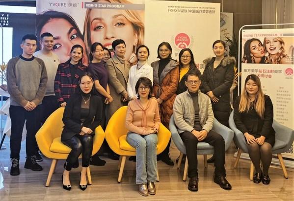 华东宁波医药携手晶肤连锁集团共同探讨东方美学钻石注射技术