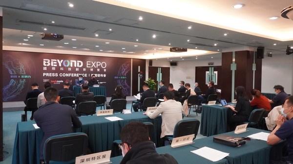 首届BEYOND国际科技创新博览会将于明年澳门举行