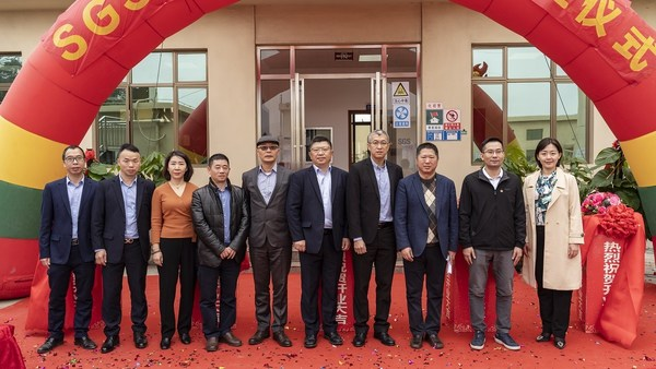 SGS广西地区首个专业石化实验室落户钦州