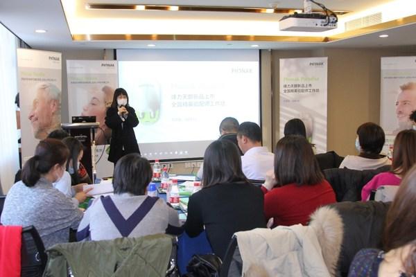 峰力天朗新品上市 全国精英验配师工作坊北京站开启