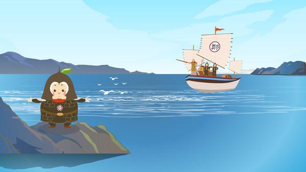 台湾历史系列动画片《圆圆寻亲历险记》第二集发布