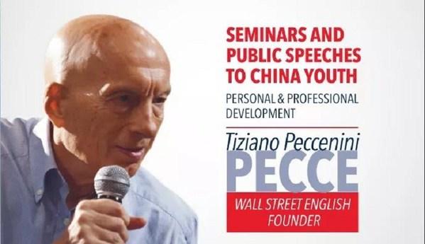 华尔街英语创始人Pecce李文昊博士视频讲座系列