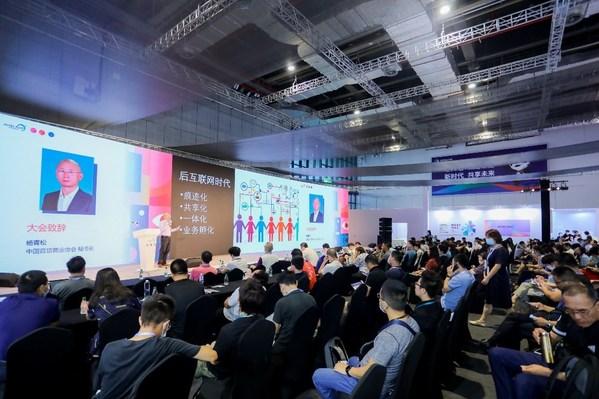 零售新亮点:CVS上海自助与智慧零售展开辟商超采购专区