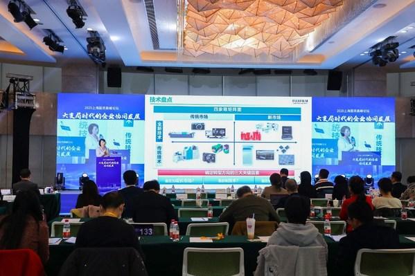 富士胶片(中国)创新中心所长徐瑞馥女士介绍富士胶片面临二次创业时根据四象限矩阵进行技术盘点