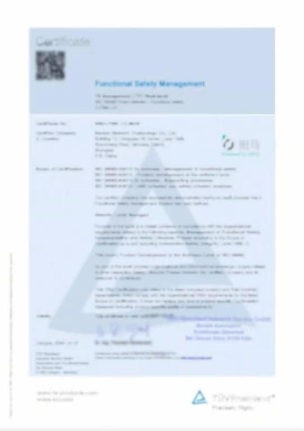 斑马智行通过TUV莱茵ISO 26262功能安全管理认证