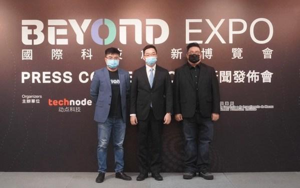 左からTechNodeの最高経営責任者(CEO)・創業者のGang Lu博士、Macau Trade and Investment Promotion Institute(マカオ貿易投資振興協会)のAgostinho Vong会長代理、Macau International Grand Event Promotion Association(マカオ国際大規模イベント振興協会)のLo Tak Chong会長