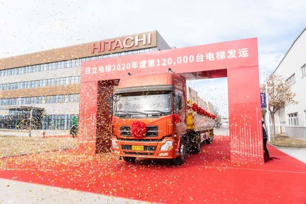 Hitachi Elevator Delivers the 2020's 120,000th Elevator to China National Convention Center