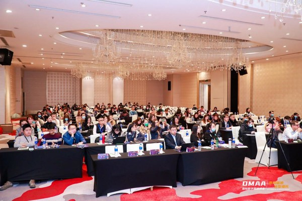 乘風破浪-轉型增長----2020DMAA國際數字營銷峰會在滬成功舉辦