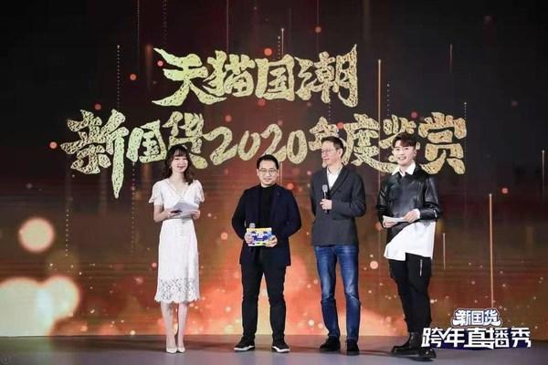 财经作家吴晓波(右二)与天猫市场部总经理三啸(左二)