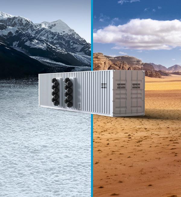 阿特拉斯科普柯推出AIRCUBE集装箱式空压机房