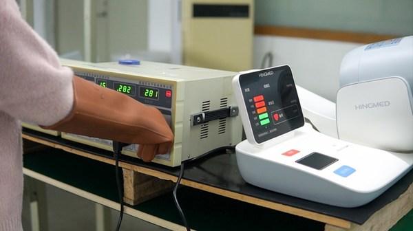 星脉医疗顺利通过CE飞行检查
