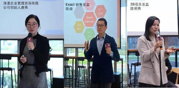Exact易科 & 涛漾企业管理咨询绩效管理沙龙成功举办