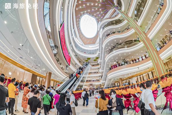 华扬联众与海南旅投签订战略合作协议,共建一流免税概念社区