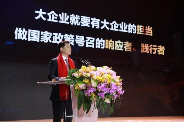 Zhang Jindong氏はこのイベントで、Suningは事業発展によって社会に奉仕し、その使命によって社会に報いると語った。