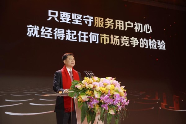 """As long as we hold fast to our initial intention to serve customers and firmly focus on our core retail competencies, such as supply chain optimization, logistics services, scenario formats, and operation technologies, we can withstand the test of any market competition,"" said Zhang."