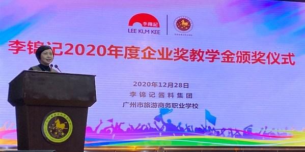 李锦记中国企业事务总监赖洁珊为获奖师生表示祝贺