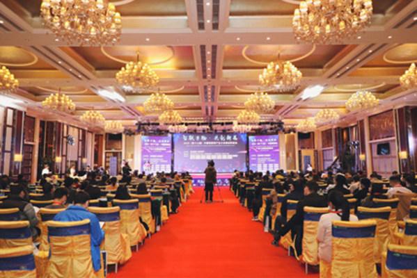 2020(第十七届)中国物联网产业品牌评选十强名单公布