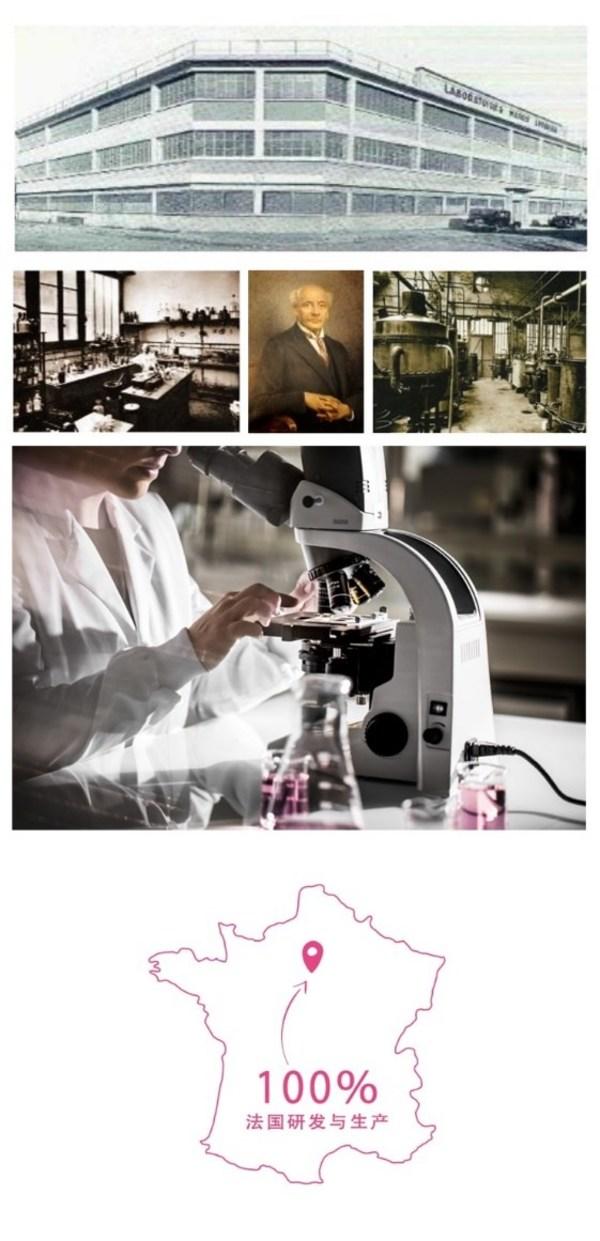 法国制药级别护肤品牌TOPICREM特碧润将于2021年进驻中国