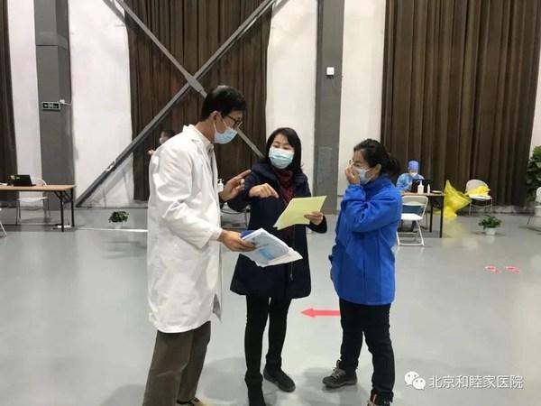 北京和睦家医院医疗总监孙芾女士(中)北京和睦家医院泌尿外科李鸿波医生(左)指导优化接种流程
