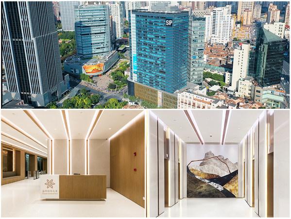 ATLAS 寰图入驻上海盛邦国际大厦