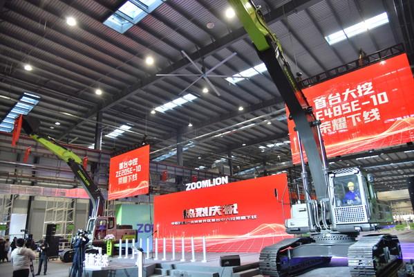 ズームライオンがZoomlion Smart Industrial Cityでインテリジェント掘削機の初の組み立てを祝う