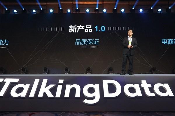 TalkingData 创始人&CEO 崔晓波
