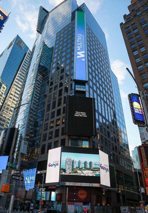三亚旅游热度不减,新年登陆纽约时代广场向世界问候