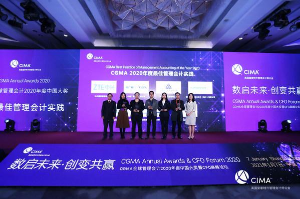 """""""财界奥斯卡""""CGMA 全球管理会计2020年度中国大奖榜单揭晓"""