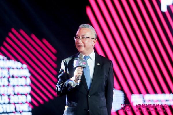绿地铂瑞品牌之夜暨2020 Leader Club年度盛典