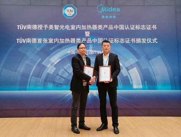 美智光电获得TUV南德首个室内加热器类产品China Mark认证标志