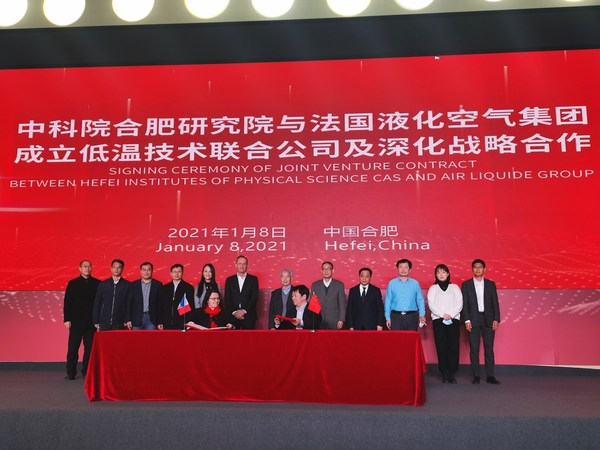 Air Liquide and Hefei Institutes of Physical Science join hands to promote the development of helium refrigeration equipment in China