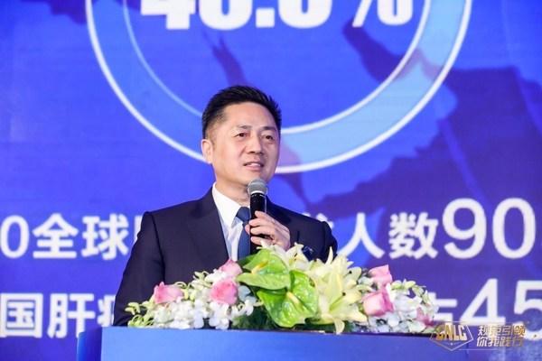 《规范行动》学术年会成功召开 推动中国肝癌规范诊疗事业发展