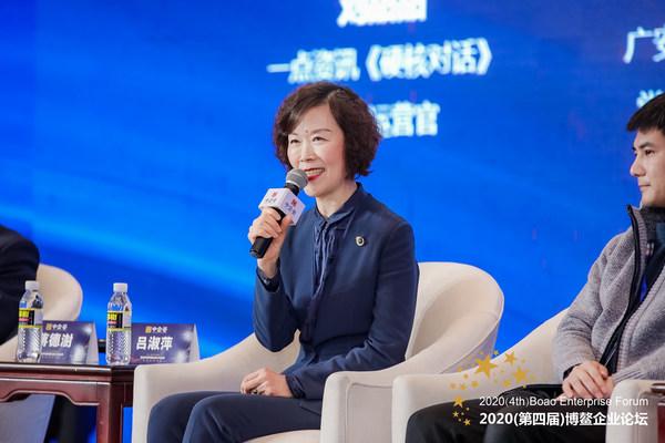 赛莱默中国总裁吕淑萍发声博鳌圆桌论坛